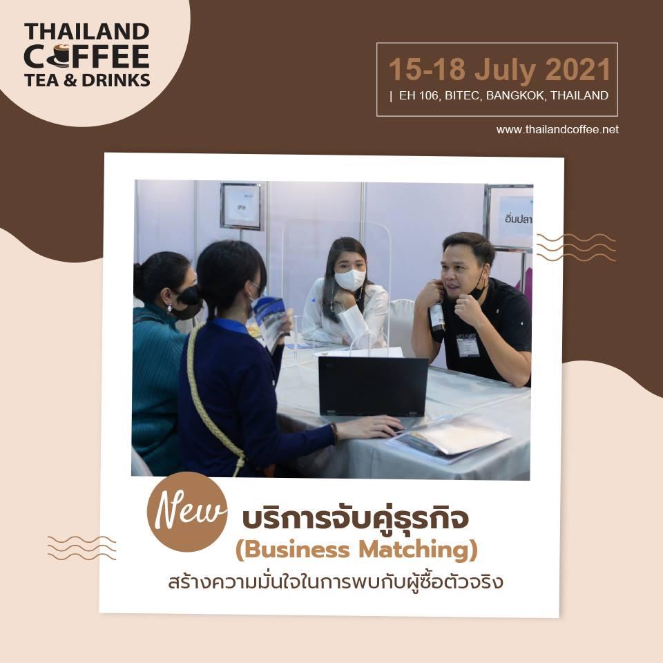 Thailand Bakery & Ice-Cream 2021