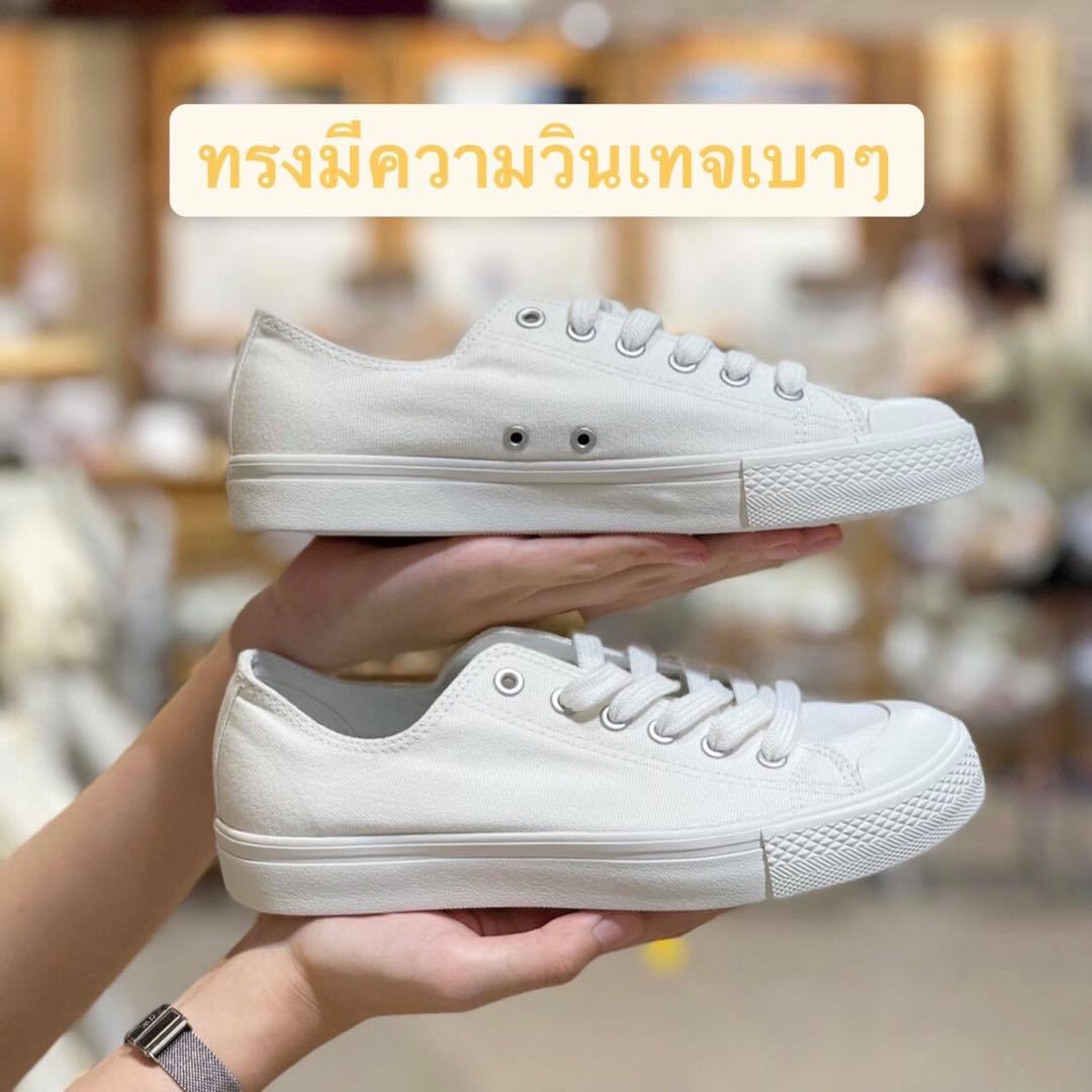 รองเท้าขาว Muji มีแค่คู่เดียวใส่ไปไหนก็คือเริ่ดเว่อร์